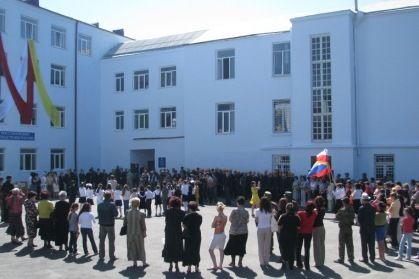 School Number 2 in Tskhinvali, South Ossetia