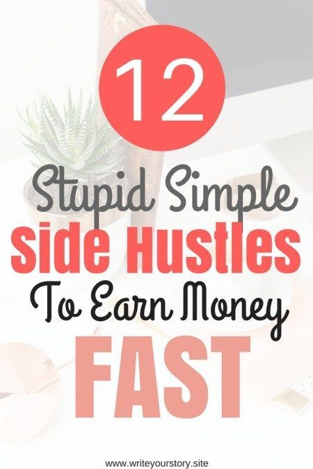 13 Ridiculously Easy Side Hustle Ideas To Earn Extra Money Quickly – Work at Home Mom Revolution | Work at Home Jobs