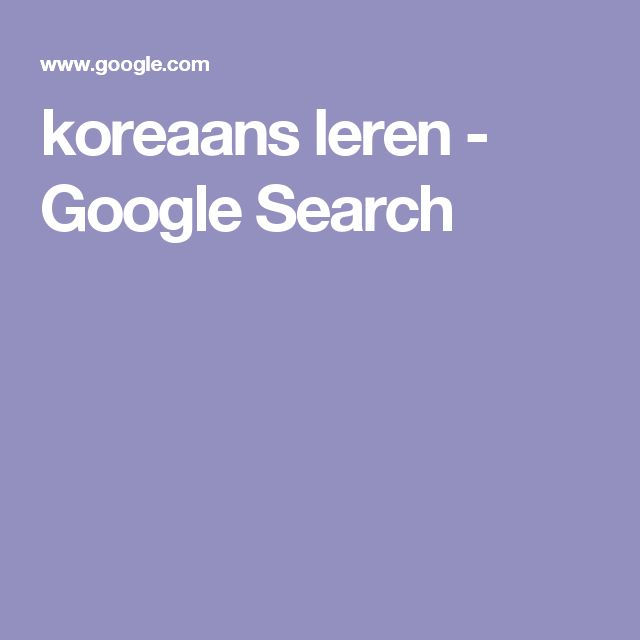 koreaans leren - Google Search