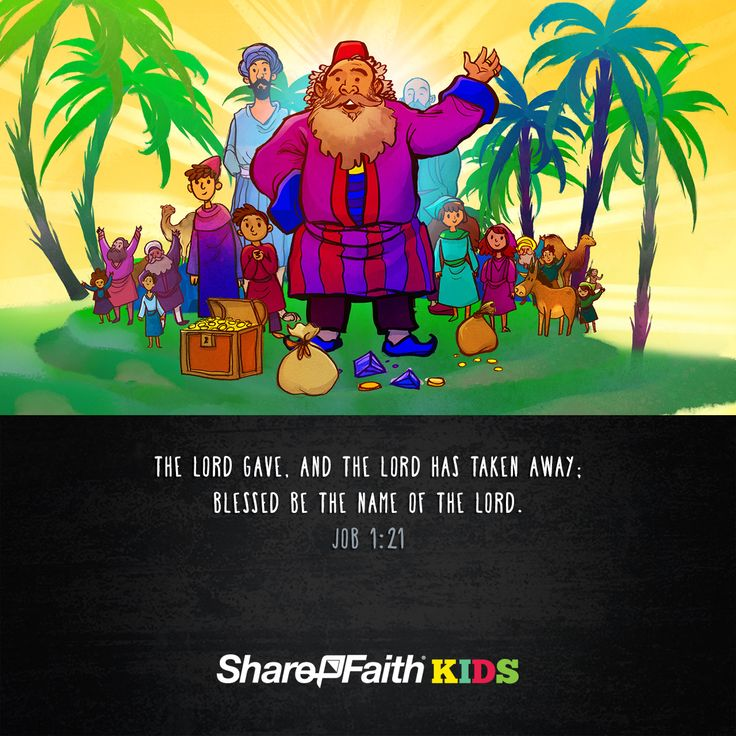 123 best scripture for kids images on pinterest sunday for Job bible lesson craft