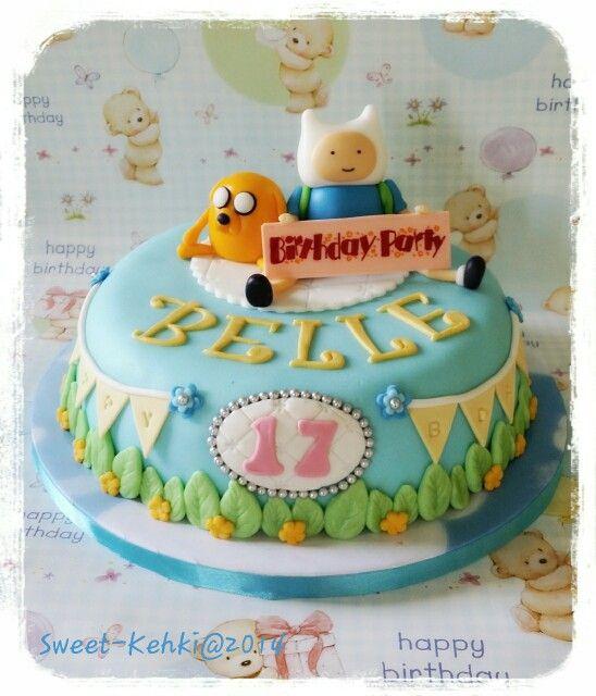 Adventure Time - happy sweet 17