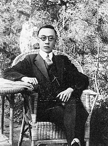 Puyi (7 February 1906 – 17 October 1967), of the Manchu Aisin Gioro clan, was the last Emperor of China and the twelfth and final ruler of the Qing Dynasty.