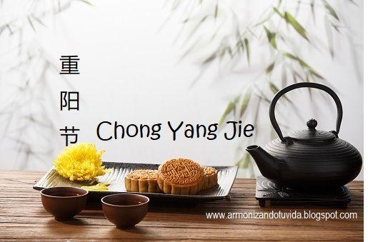 Día de gran auspicio-2017: Festival del doble 9 (Chong Yang Jie)+ Haga click en el titulo para seguir leyendo...       Festival del doble nueve (se utiliza el calendario Lunar). Por: Siria Grandet        DO...