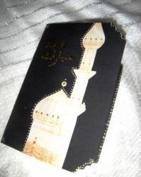 Carte aïd intérieur kaaba pop-up