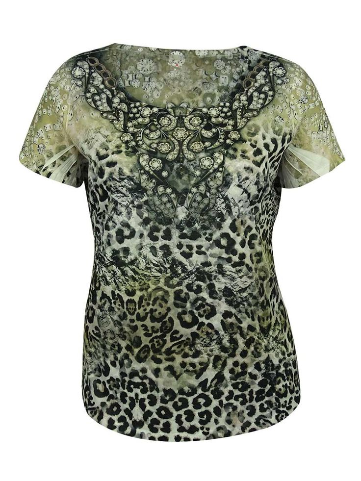 Style& Co. Women's Animal Print Short SleeveTop