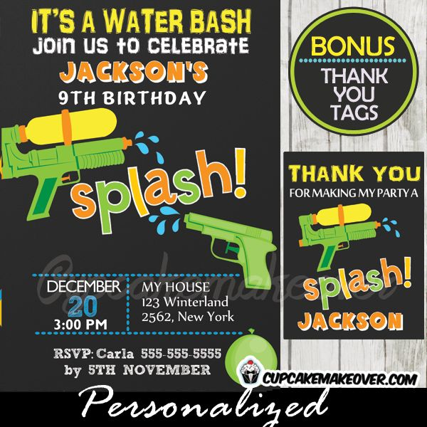 Splish Splash Water Gun Party Invitation For Boys