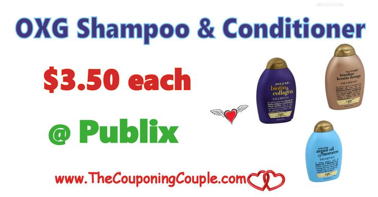 OGX Shampoo & Conditioner Only $3.50 @ Publix. If you love this brand like I do this is a great deal with the sale and coupon this week!  Click the link below to get all of the details ► http://www.thecouponingcouple.com/ogx-shampoo-conditioner-only-3-50-publix/ #Coupons #Couponing #CouponCommunity  Visit us at http://www.thecouponingcouple.com for more great posts!
