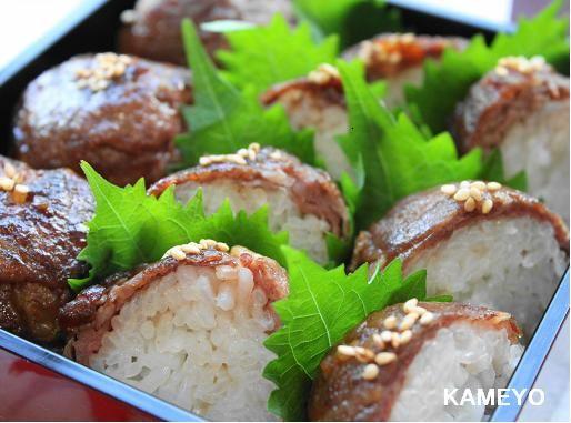 Meat wrapped onigiri!