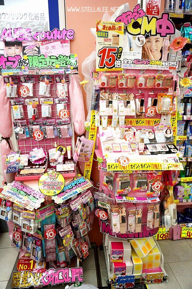 Japanese Drugstore Tour - Matsumoto Kiyoshi in Shibuya | Stella Lee