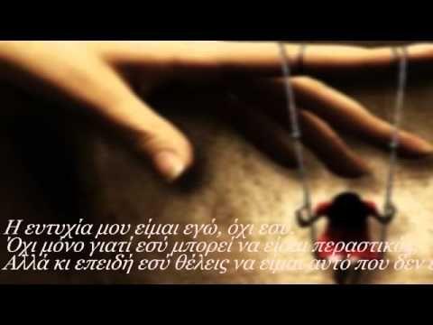Να ζεις.. να αγαπάς και να μαθαίνεις...Λέο Μπουσκάλια