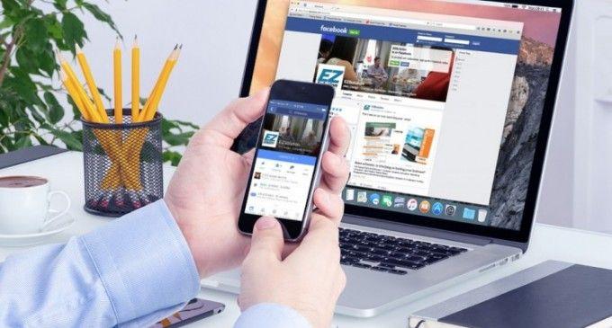Promovarea unui site pe FaceBook