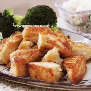 高野豆腐だけで、メイン・サブの一品おかずに。 節約、ヘルシー、しかも簡単。 高野豆腐 4枚 ◎しょうゆ、みりん、湯 大さじ2ずつ ◎砂糖 小さじ2 小麦粉 適量