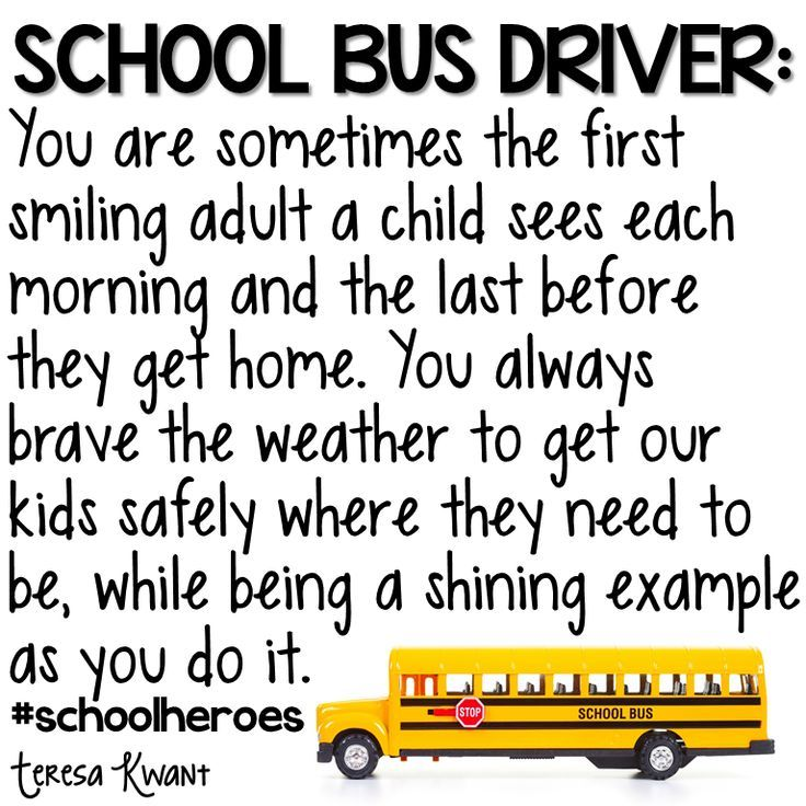 We love our bus drivers!