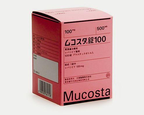 Nice minimal packaging. Helmut_Schmid_1988-mucosta-tablets