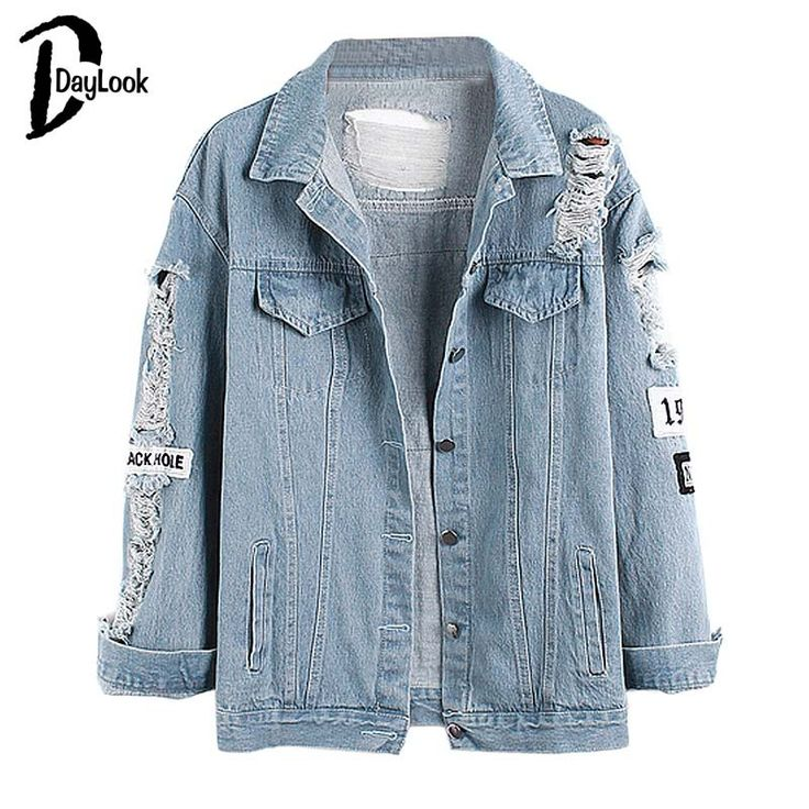 Daylook 2016 Hot Sale Light Blue Letter Patch Ripped Pockets Denim Coat Women Casual Summer Style Fashion Wear Plus Size S-XL