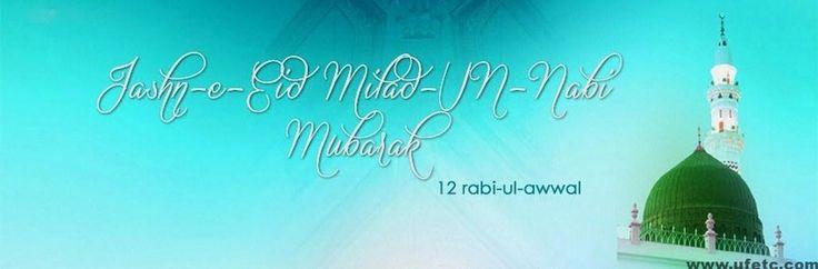Eid Milad un Nabi 2015 Aai Nai Hakoomat Sikka Naya Chalega Aalim ne rang badla Subha shabbe waladat EID MILAD..