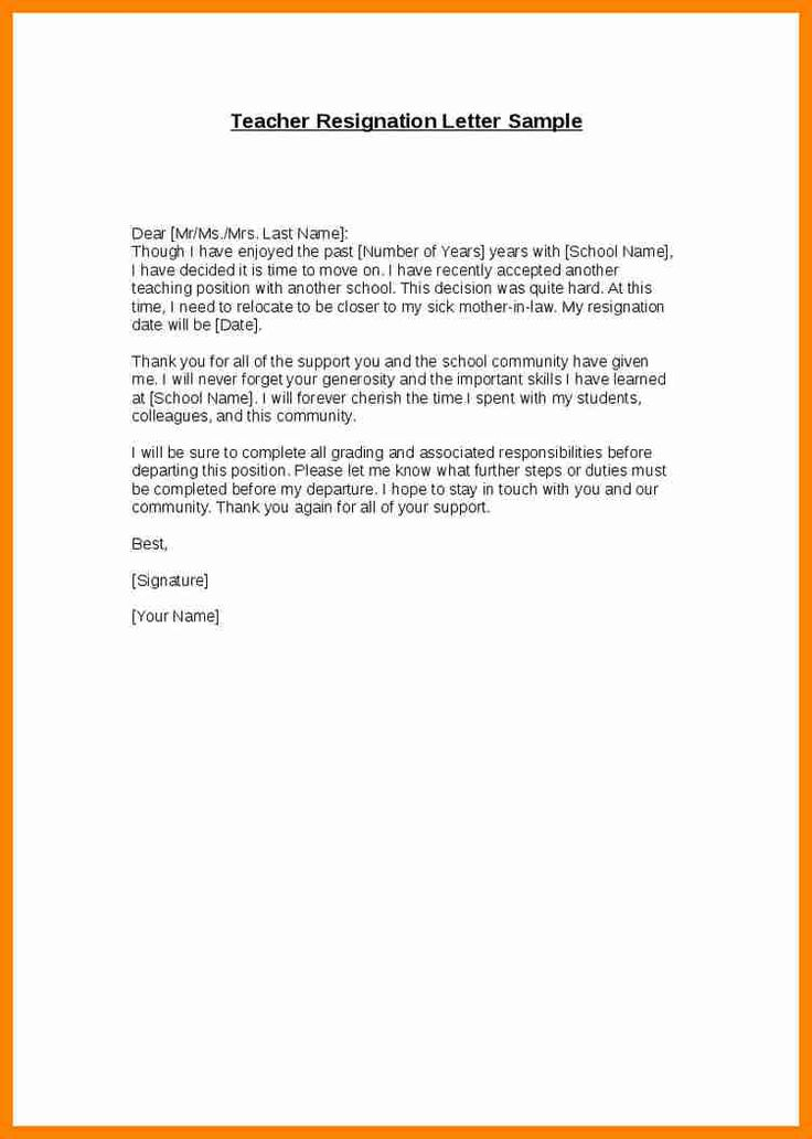 Top 25+ Best Letter For Resignation Ideas On Pinterest | Job
