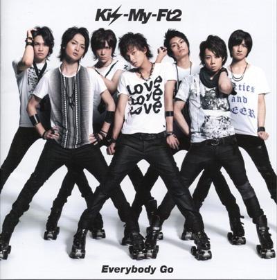 Kis-My-Ft2, Everybody Go (Roller Skating)!