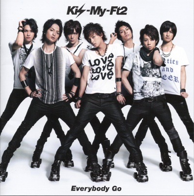 Kis-My-Ft2, Everybody Go (Roller Skating)!