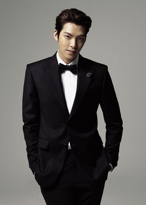 Image result for kim woo bin