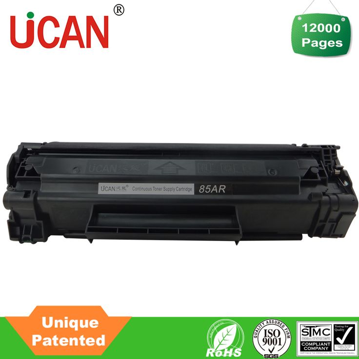 Unique Patented high yield 12000 pages ce285a cartridge compatible hp laser toner cartridge