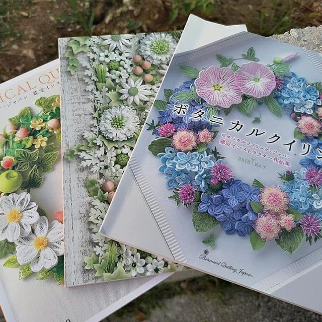 2018 Botanical Quilling Book Etsy in 2020 Handmade
