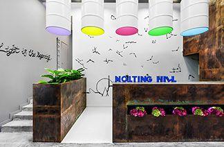 Фотостудия и арт-пространство Notting Hill в Киеве