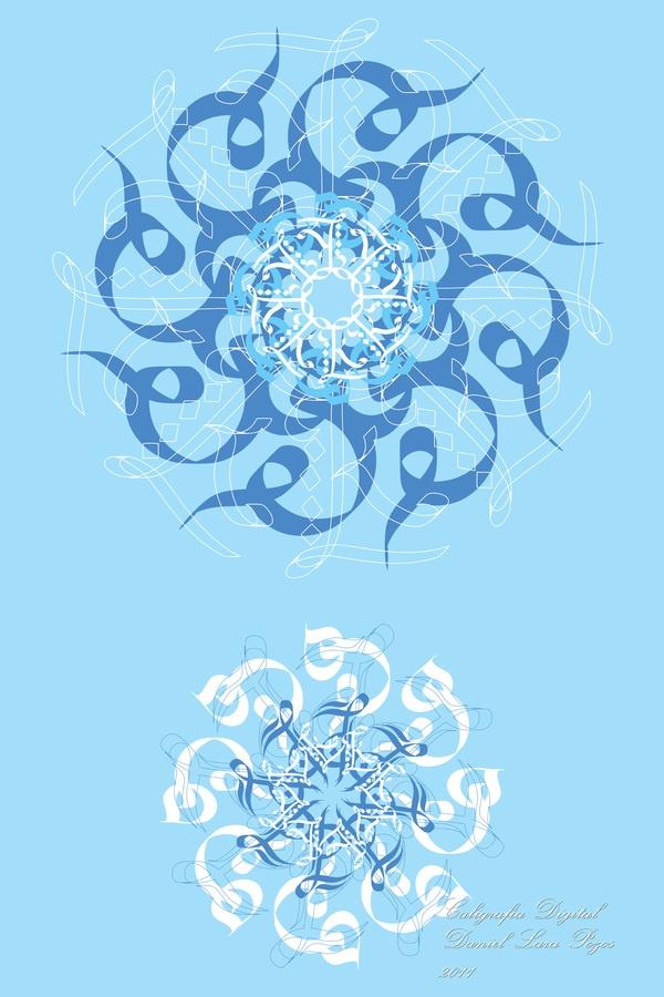 """Winter Suns"" by Daniel Lara Pozos.   Digital Calligraphy"
