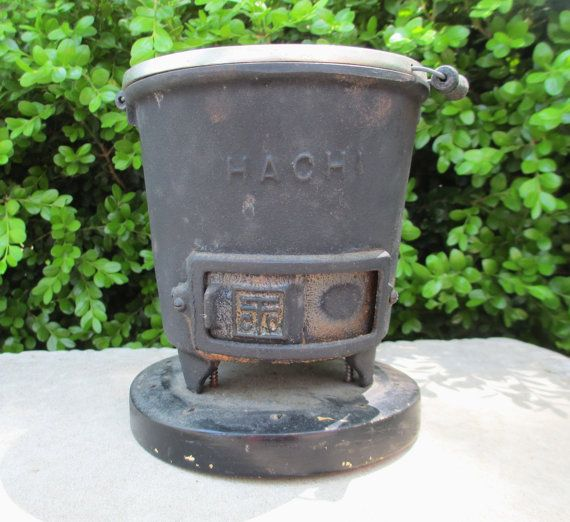 Reserved For Masseyna   TABLETOP GRILL Or HIBACHI, Konro   Vintage Japanese Cast  Iron Cooker