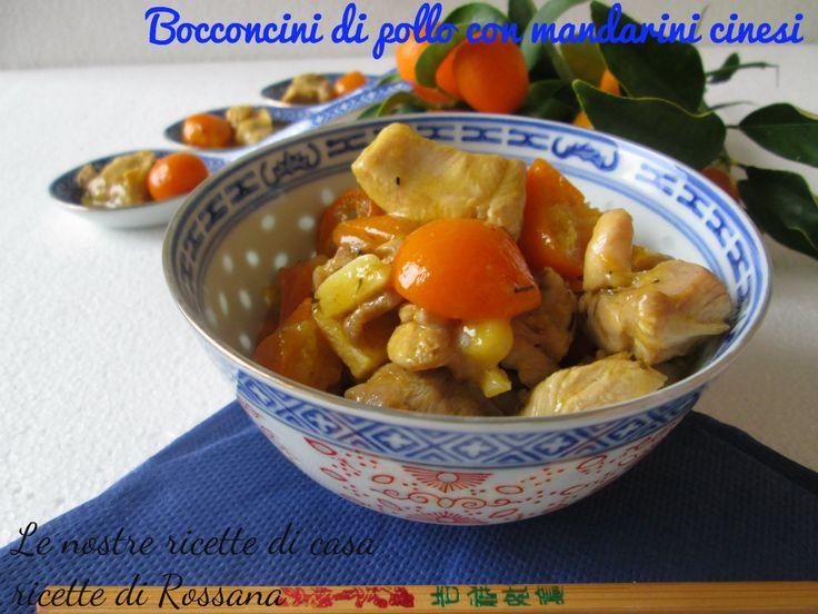Bocconcini di pollo con mandarini cinesi