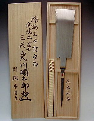 Japanese Saw … 鋸‐nokogiri ; even the packaging is beautifully understated