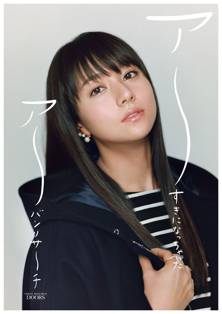 CM DOORS 雨編 02