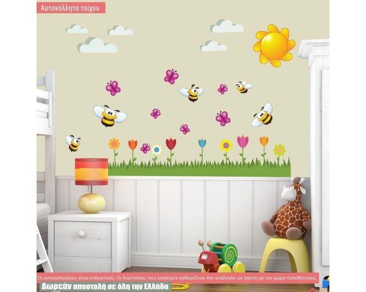Μελισσούλες και λουλούδια ροζ πεταλούδες, Παράσταση σε αυτοκόλλητο τοίχου , δειτε το!