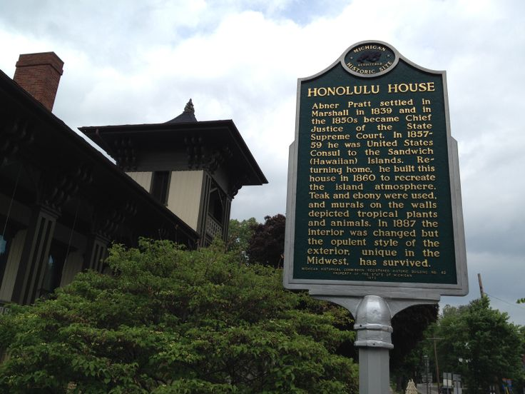 Honolulu House, Marshall, MI.