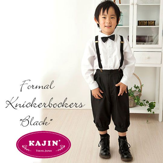 Black Formal Knickerbockers Boy Set    Now at $59. Order while stock last.    #boys #formal #wear #knickerbocker #wedding #fashion #clothing #discount  #event  #vest #pin stripe #black #suspender
