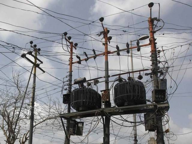 Power-savvy: PESCO officials directed to address complaints on the spot - The Express Tribune