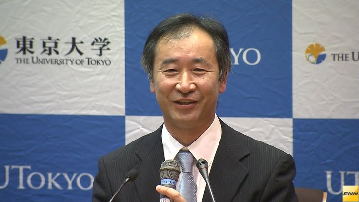 ノーベル物理学賞 東京大学・梶田隆章教授が会見