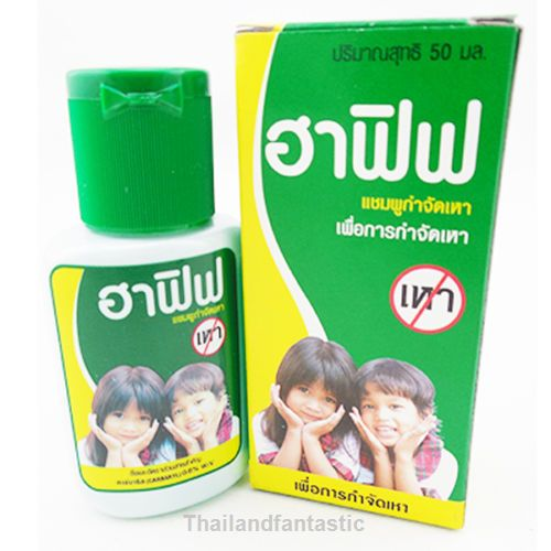 HAIR CARE ANTI HEAD KILLER KILLS LICE LICES SCABIES TREATMENT PUBIC LICE SHAMPOO  Price:US $6.99  http://www.ebay.com/itm/152030956913  #‎ebay‬ ‪#‎paypal‬ ‪#‎Thailandfantastic‬ #HAIR #CARE #HAIRCARE #ANTI #HEAD #KILLER #KILLS #LICE #LICES #SCABIES #TREATMENT #PUBIC #LICE #SHAMPOO #Health  Thailandfantastic