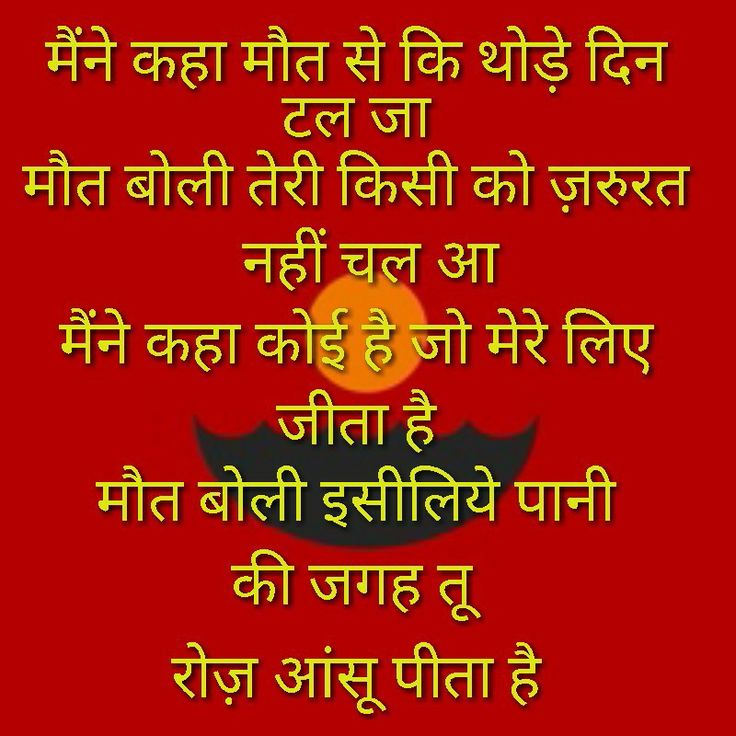 Nice Person Quotes In Hindi: Beautiful Quotes