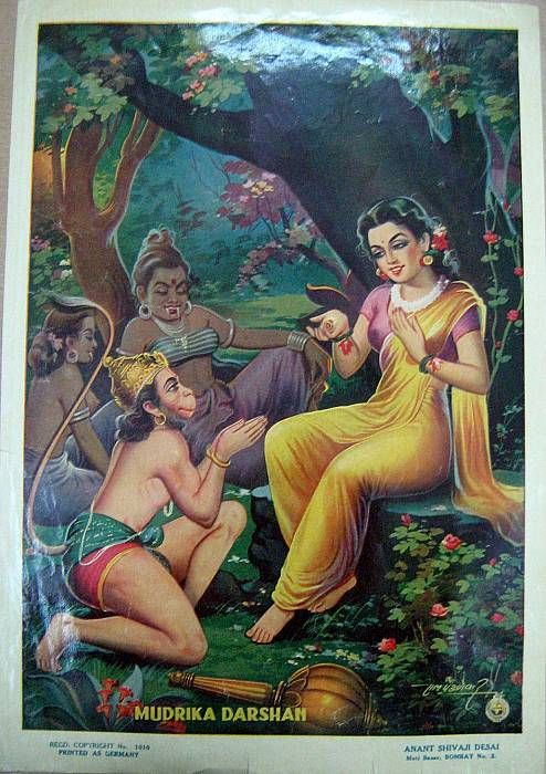 Hanuman finds Sita in the ashoka grove in Lanka, and shows her Rama's ring.