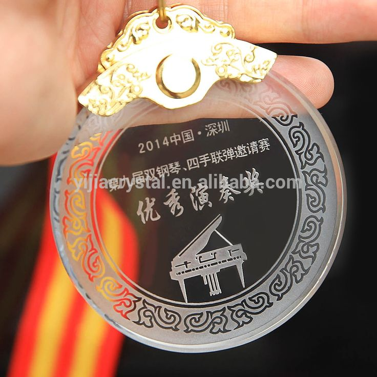 Personalized Custom Trophy and Award Crystal Medals for Souvenir