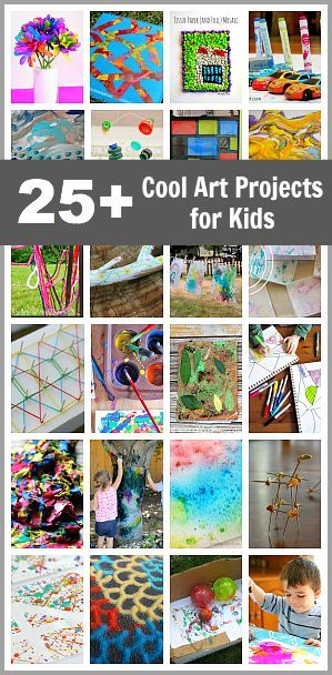 25+ Cool Art Projects for Kids: Art activities for kids of all ages using unique materials like sticks, string, salt, toy cars, and more!