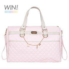 Zwanger? Win deze design luiertas! Voor lieve baby'tjes die graag chic op stap gaan zijn er de luiertassen van het Spaanse merk Mayoral. Belito geeft een zacht roze of lichtblauwe tas naar jouw keuze weg.