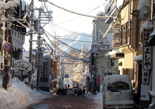 Akakura Onsen, the main village of Myoko Kogen Best ski access etc