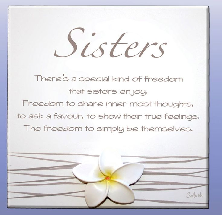 Sisters Splosh Poem Plaque