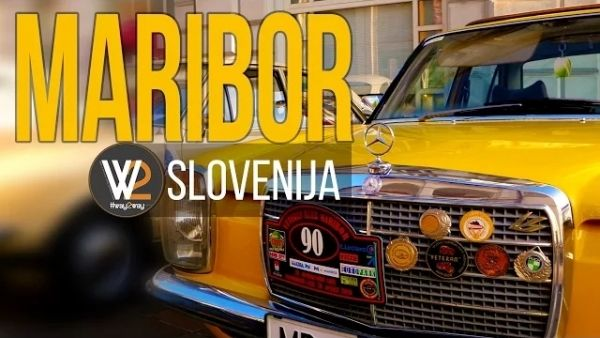 WAY2WAY » Марибор (Словения) , фото.