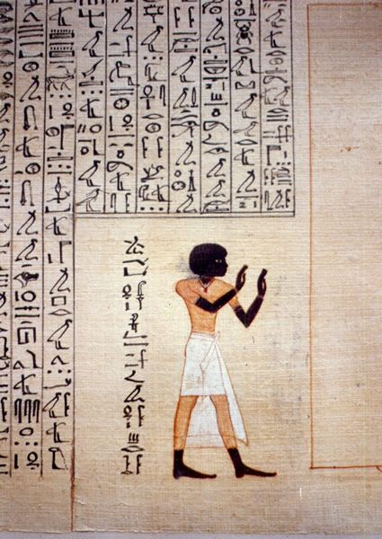 Good books or websites where to learn hieroglyphics ...