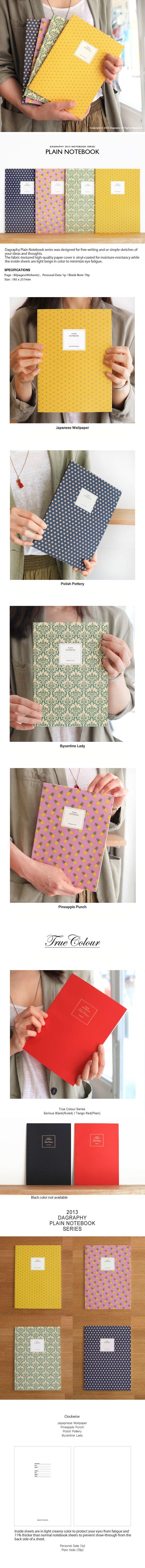 Dagraphy Plain Notebook Series - Product Description.