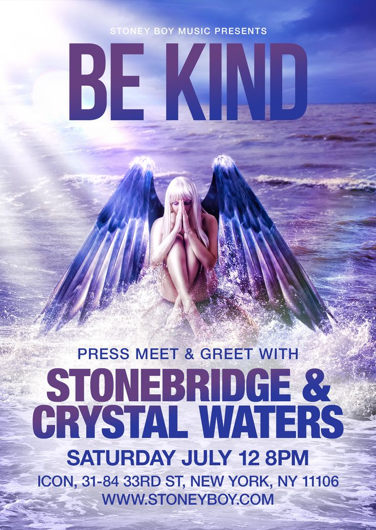 Press meet and greet with StoneBridge and Crystal Waters in New York July 12, 8pm at ICON, Astoria NY. Please DM me for details.
