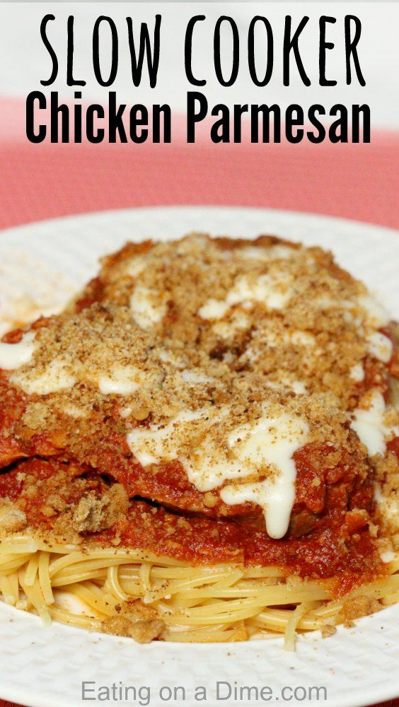 Crockpot Chicken Parmesan recipe using your slow cooker!  The entire family loved it. Personally, I loved how good it was and how little effort I needed to put in to this delicious dinner. Serve it with a salad and your dinner is complete. Talk about an easy and FRUGAL dinner idea.